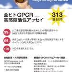 日本語版 (1.9 MB)